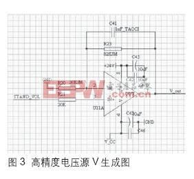 过程校准仪中高精度电压源的设计