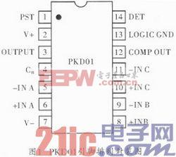 一种应用于MCA中的高速高精度峰值保持器PKD01