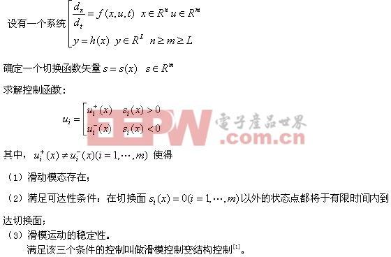http://fs10.chuandong.com/upload/images/20121119/3FA8908CF2EAF2FA.jpg