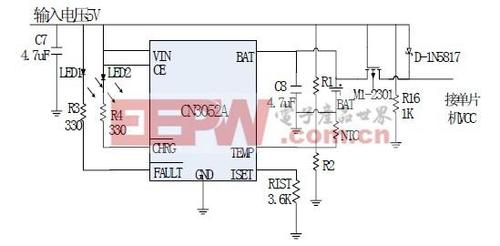图4 锂电池充放电管理电路