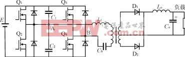 一种有限双极性控制ZVZCSPWM全桥变换器