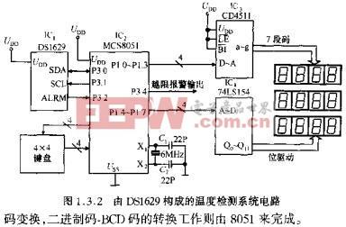 由DS1629构成的温度检测系统电路