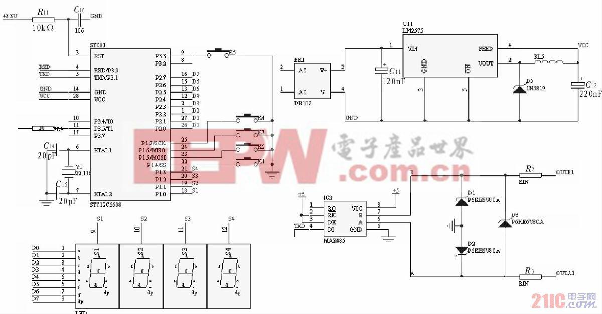 图2 主控制器电气原理图