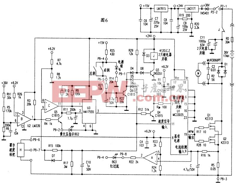 部分电动自行车控制器电路详解