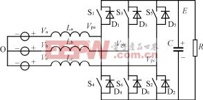 三相电压型单位功率因数整流器的新型间接电流控制方案