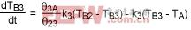 Equation 20.