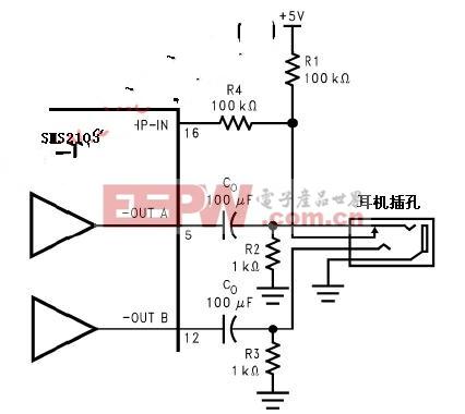 HWD2163组成的耳机功放电路图