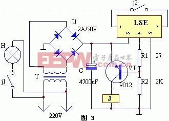 闪烁电灯原理及电路介绍