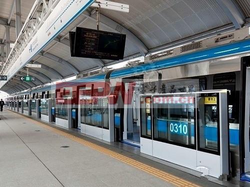 城市地铁信息服务