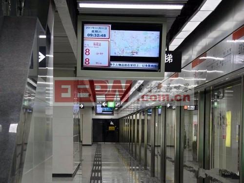 地铁数字告示应用