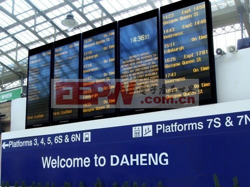 机场信息显示屏