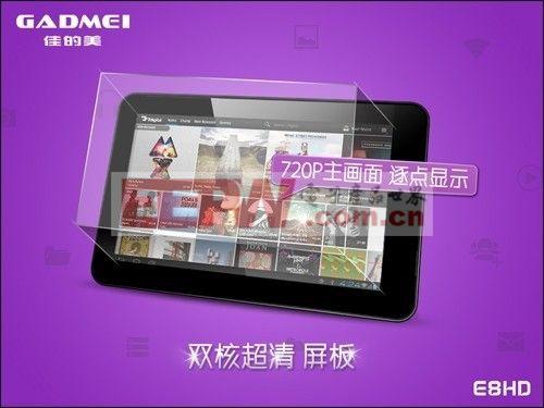 选平板必看9mm 屏幕UI触控设计指南