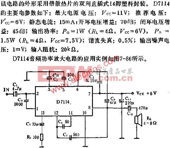 D114音频功率放大电路的应用  www.elecfans.com