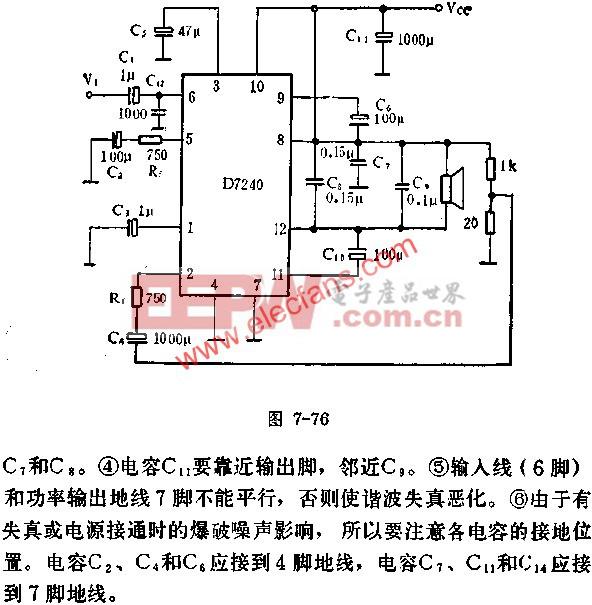 D7240作BTL放大电路的应用  www.elecfans.com