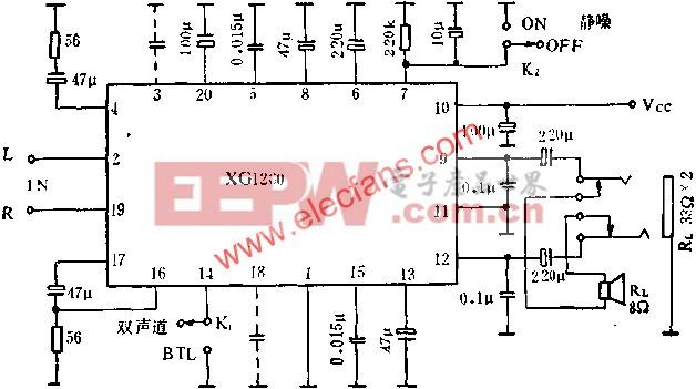 XG1260音频功率放大电路应用原理  www.elecfans.com