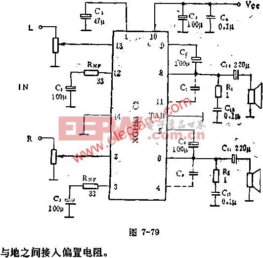XG1263C2双声道功率放大电路的应用  www.elecfans.com
