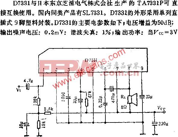 D7331低静态电流音频功率放大电路的应用  www.elecfans.com
