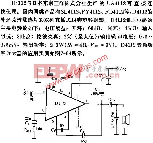 D4112音频功率放大电路的应用  www.elecfans.com