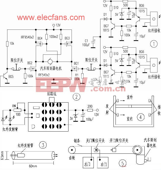 红外接收和电机驱动电路