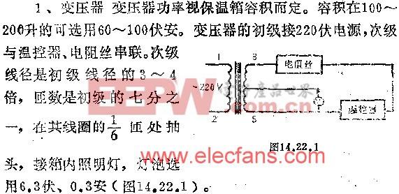 自制恒温电孵化器电路及使用方法