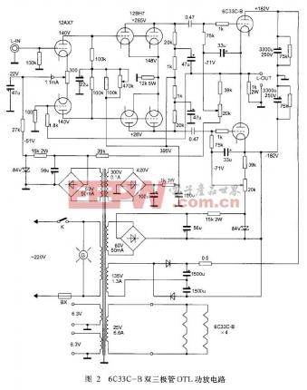 电子管otl功放电路的制作  一般功率电子管的屏极电压均为400v左右
