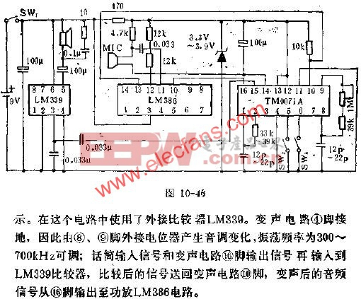 TM0071A用于电阻式变声电路图  www.elecfans.com