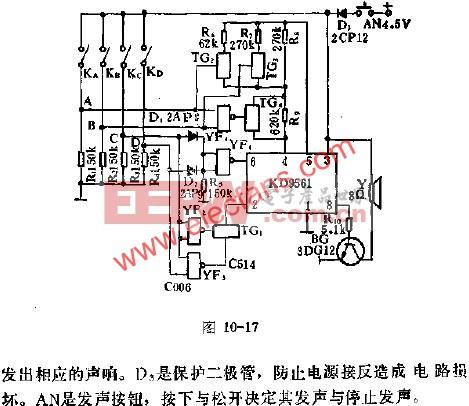 KD9561组成16声音响发生器的电路图  www.elecfans.com