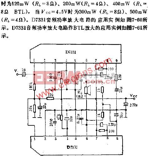 D7331音频功率放大电路作BTL放大的应用  www.elecfans.com