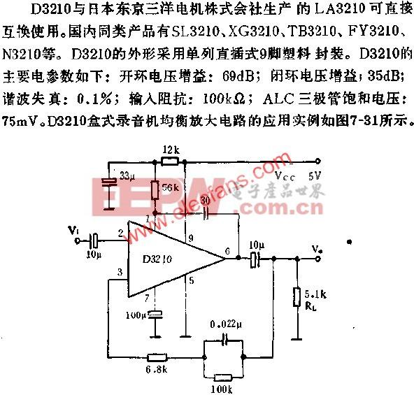 D3210录音机均衡放大电路的应用  www.elecfans.com