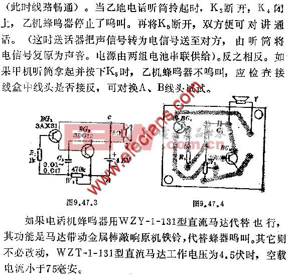 电话机接线图,图中的蜂呜器可以自制