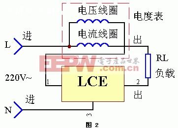 电度表空载节能器