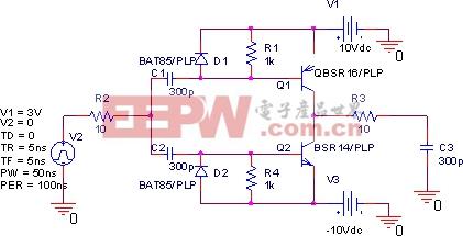 ccd相机功率驱动电路设计