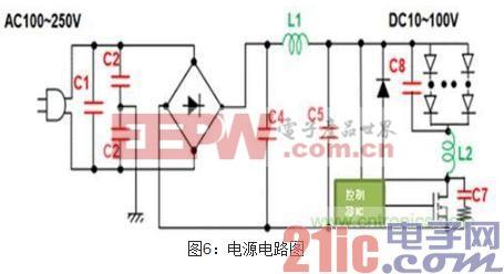 微博桌面截图_20121112142201.jpg