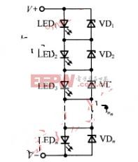 带并联齐纳二极管串联连接形式