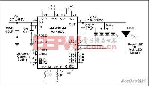 白光LED电荷泵电路板布局指南