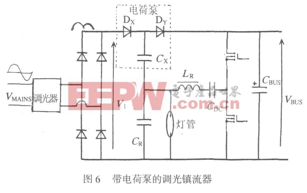 图6 带电荷泵的调光镇流器