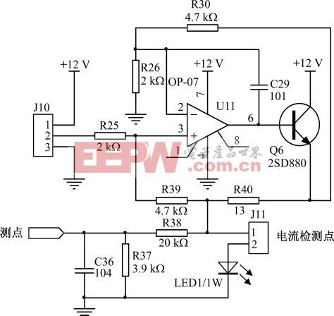 图5 led 恒流驱动电源电路原理图.