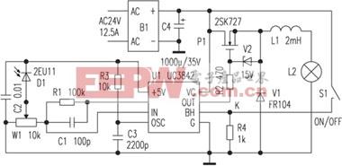 高功率恒光控制电路