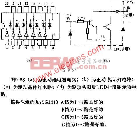 5G1413线路形式和外引线功能排列线路图  www.elecfans.com