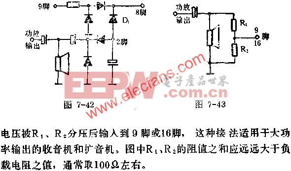 SL320电容耦合并联法与电阻分压接线图  www.elecfans.com