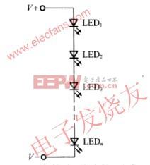 简单串联连接形式 www.elecfans.com