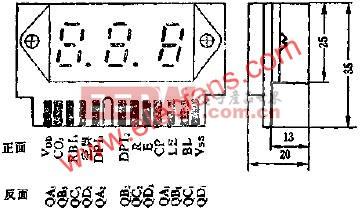 LCL331多位显示组合器件的应用电路图  www.elecfans.com