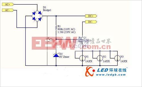 市场最低成本LED日光灯驱动方案