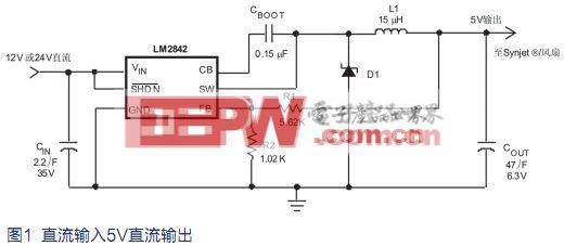 小巧且具较宽输入电压LM2842的LED照明