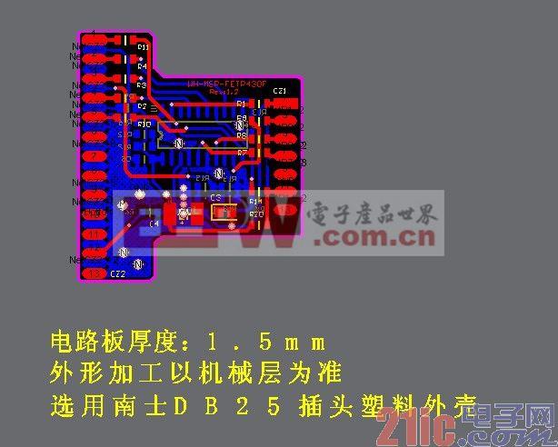 DIY一个MSP430F149最小系统的设计