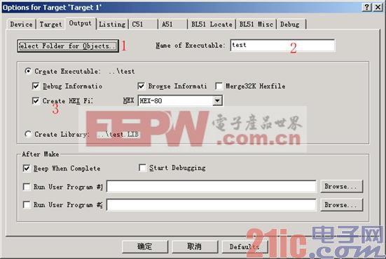 单片机C语言教程:C51HEX文件的生成和单片机最小系统