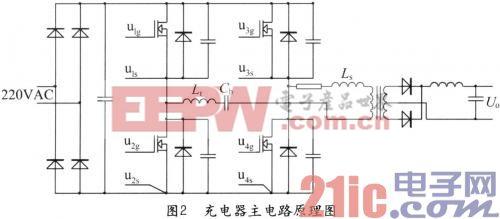 UCC3895与PIC单片机的智能充电器方案
