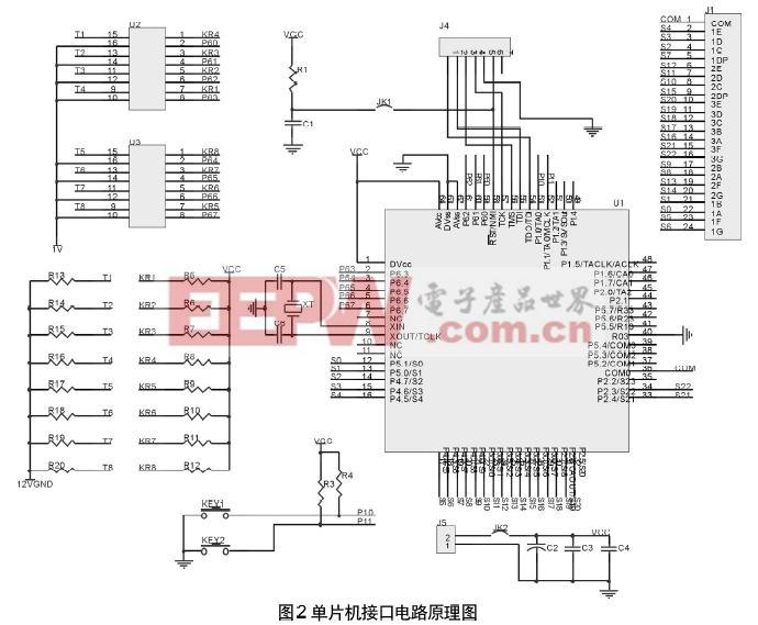 单片机接口电路原理图
