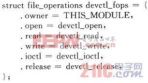 ARM+Linux 的仪器控制系统的设计模式分析