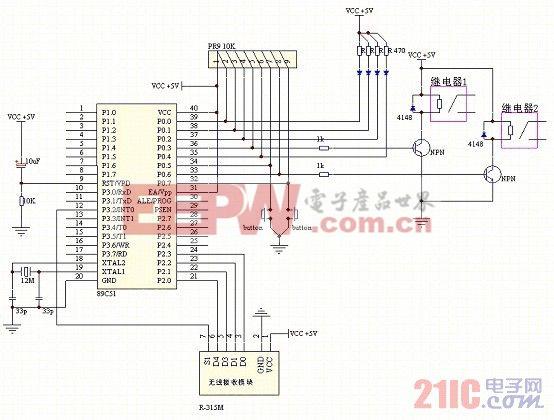 图7 排插控制器电路图